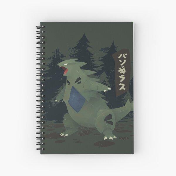Tyrant Spiral Notebook
