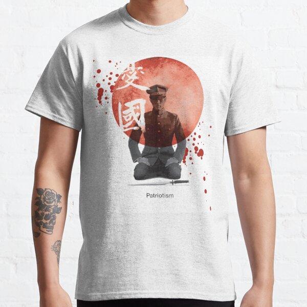 Patriotism Yukio Mishima Classic T-Shirt