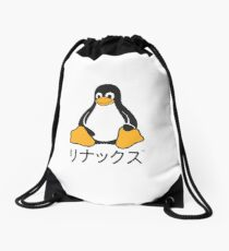 Japanese Tux Drawstring Bag