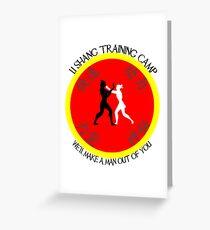 Li-Shang Training Camp Greeting Card
