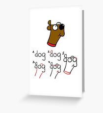 How to Draw a Dog Children Guide Greeting Card