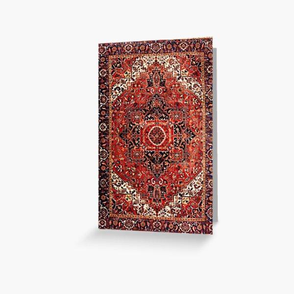 Heriz Antique Vintage Boho Persian Carpet Print Greeting Card