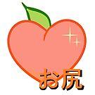 Sweet Peach by vanillak1tty