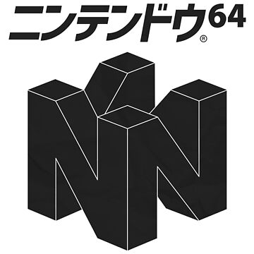 Japanese Nintendo 64 by B-RADQS