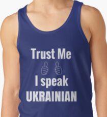 Cute Ukrainian Gift Shirt For Men Women Kids Tank Top