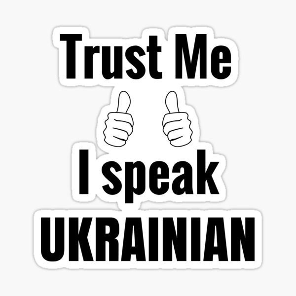 Cute Ukrainian Gift Shirt For Men Women Kids Sticker