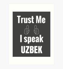 Funny Uzbek Gift Shirt For Men Women Kids Art Print