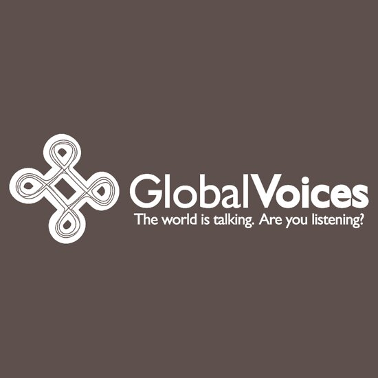 TShirtGifter presents: Global Voices, white logo