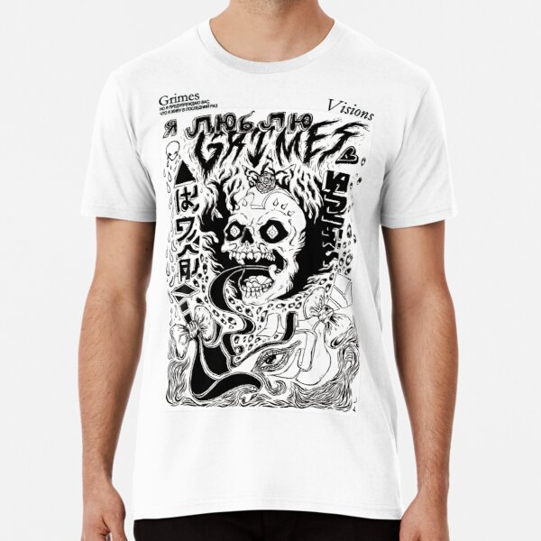 Visions Premium T-Shirt