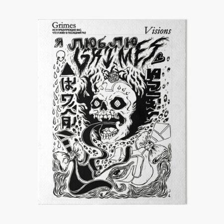 Visions Art Board Print