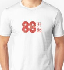 88rising Logo with Chinese Characters (Asian Pattern) Unisex T-Shirt
