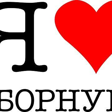 I ♥ SBORNAYA by eyesblau