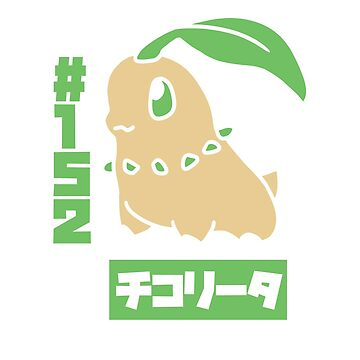 Chikorita #152 Japanese Text Illustration by AngelicForest
