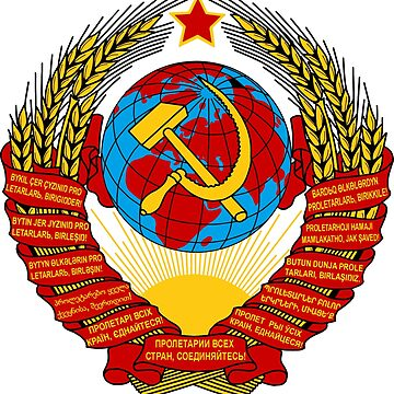State Emblem of the USSR (1936–1946) by igorsin