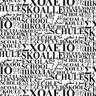 The word school in different languages. by pASob-dESIGN