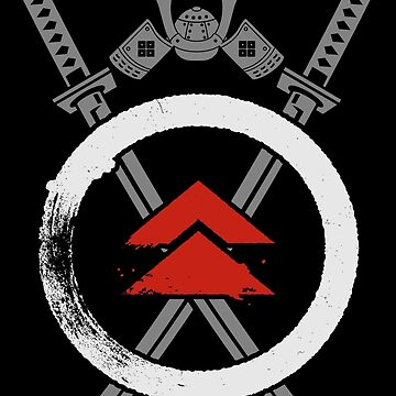 Samurai by vivalvon