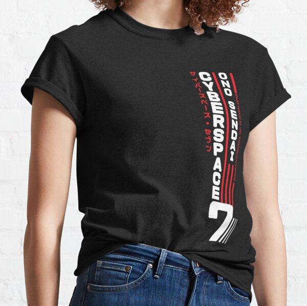Hosaka Ono-Sendai Cyberpace 7 (White Vertical version) Classic T-Shirt
