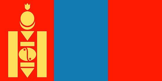 Mongolia, national id by AravindTeki