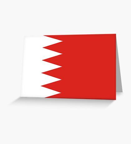 Bahrain, national id Greeting Card