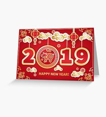 Pig is a symbol of the 2019 Chinese New Year Greeting Card