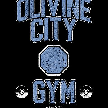 Olivine City Gym by huckblade