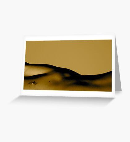 horizon Greeting Card