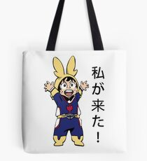 I am here! Little Midoriya Tote Bag