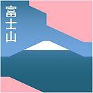 Fuji Mood by TravisPixels