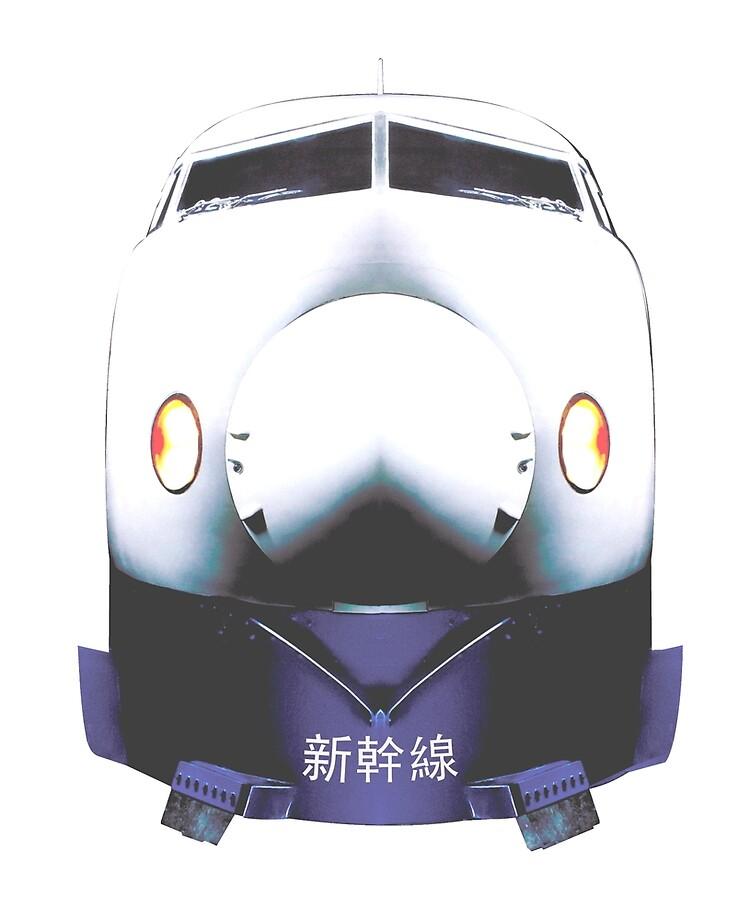Retro Japanese Bullet Train Shinkansen | iPad Case & Skin