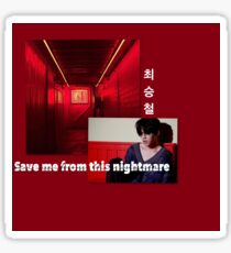 """Seventeen S. Coups """"Save me from this nightmare"""" Sticker"""