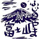 Fujinoyama by masatojones