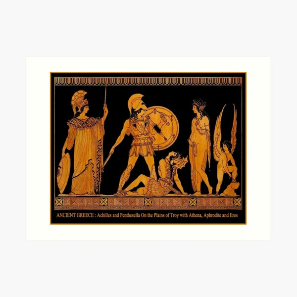 GREECE : Ancient God and Goddess Frieze Print Art Print