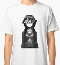 ALONE (BLACK AND WHITE) - Sad Japanese Aesthetic Classic T-Shirt
