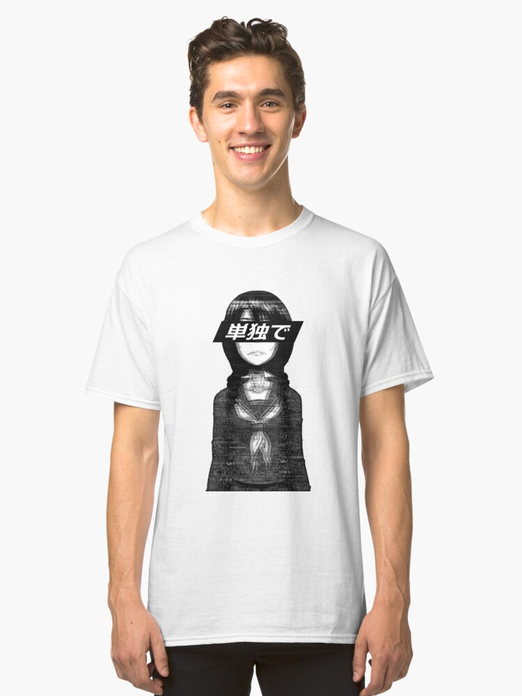 ALONE (BLACK AND WHITE) - Sad Japanese Aesthetic Classic T-Shirt Front