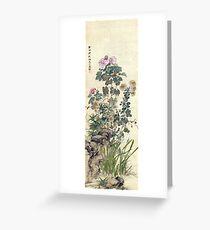 Yamamoto Baiitsu Autumn Flowers Greeting Card