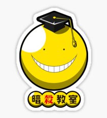Koro sensei Sticker