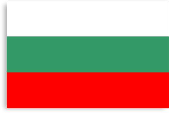 Bulgaria, national id by AravindTeki