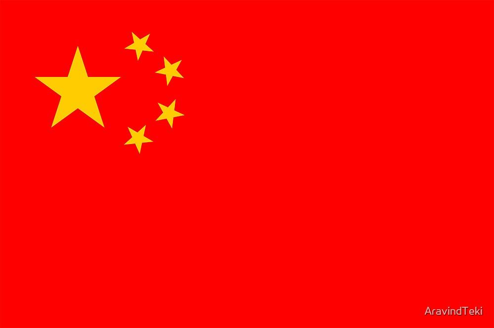 China, national id by AravindTeki