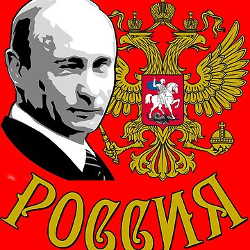 President Putin Russia Russia Coat of Arms Gerb Rossii by Margarita-Art
