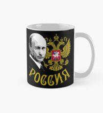 President Putin Russland Russia Wappen Gerb Rossii Tasse (Standard)