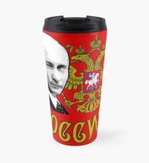 President Putin Russia Russia Coat of Arms Gerb Rossii Travel Mug