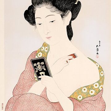 HD A Woman Applying Makeup, by Hashiguchi Goyo (number 5 of 7) HIGH DEFINITION by mindthecherry