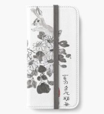 Bunnies and Daisies iPhone Wallet/Case/Skin