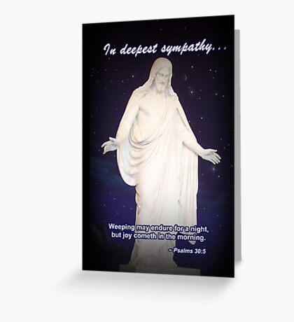 Card of Sympathy Greeting Card