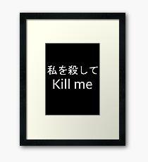 Kill me Japanese Framed Print