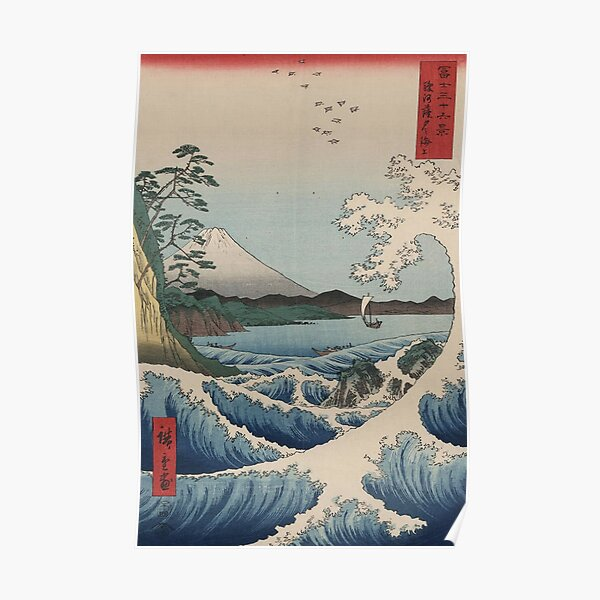 HD The Sea Off Satta (Thirty-six Views of Mt.Fuji) , by Utagawa Hiroshige HIGH DEFINITION Poster