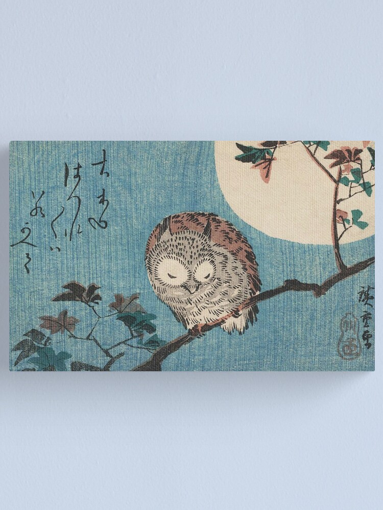 Alternate view of HD Small Horned Owl on Maple Branch under Full Moon, by Utagawa Hiroshige HIGH DEFINITION Canvas Print