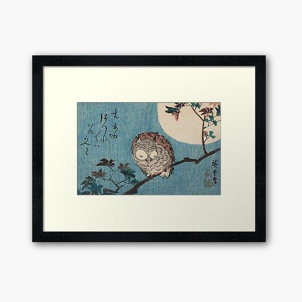 HD Petit hibou cornu sur branche d'érable sous la pleine lune, par Utagawa Hiroshige HAUTE DÉFINITION Impression encadrée