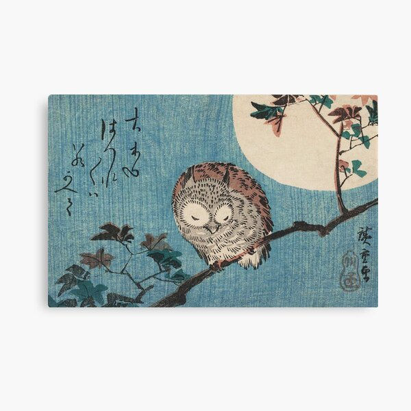 HD Small Horned Owl on Maple Branch under Full Moon, by Utagawa Hiroshige HIGH DEFINITION Canvas Print
