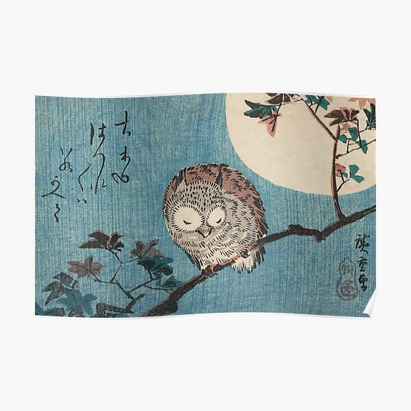 HD Small Horned Owl on Maple Branch under Full Moon, by Utagawa Hiroshige HIGH DEFINITION Poster
